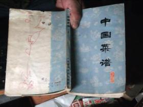中国菜谱 上海        K5