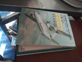 深度·战机手册:现代美国战机(2)