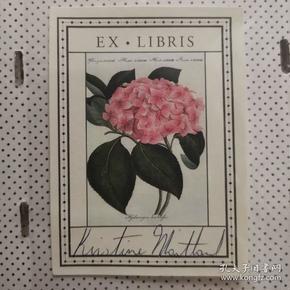 花卉 藏书票 exlibris 从一本老书上取下 现在粘在一张透明纸上,可以小心揭下来继续用,有原藏书人签字。