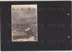 民国原版 照片 【矿区远景】一张