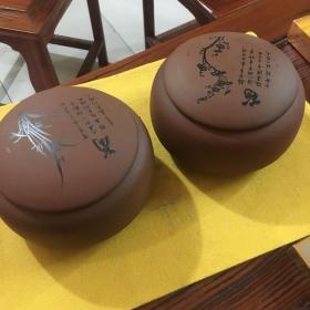 紫砂茶叶罐2个
