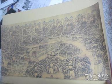 皇陵全景图