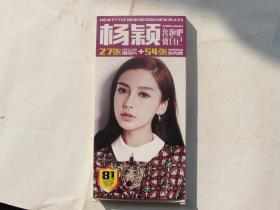 明信片:杨颖 27张+54张扑克