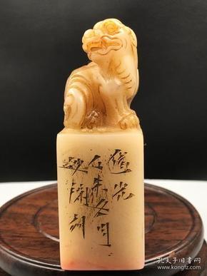 旧藏寿山石印章101446