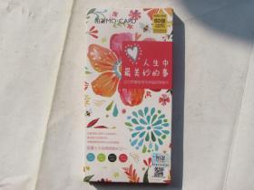 明信片:陌墨MO·CARD(60张)
