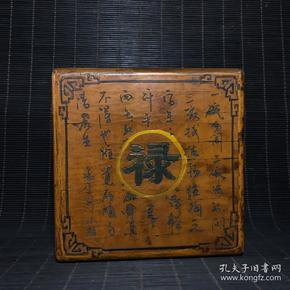 收来的早期 漆器盒子 漆器首饰盒 珍宝盒