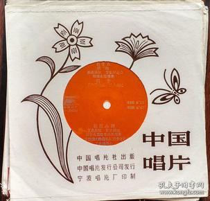 小薄膜唱片 轻音乐 (秋收等)