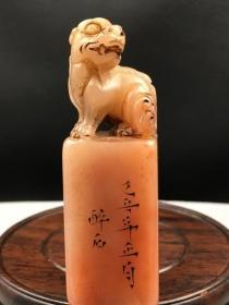 旧藏寿山石印章101448