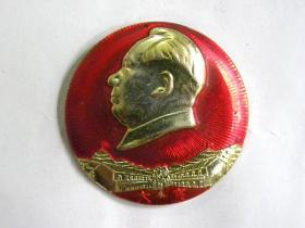 昔阳大寨毛主席像章