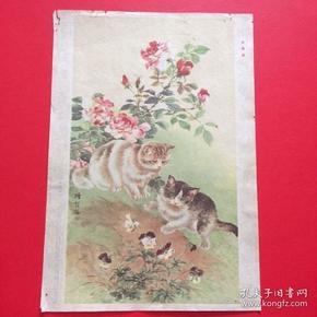 1958年,老画片,陆抑非《双猫图》