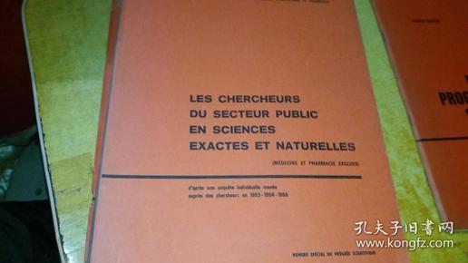 LES CHERCCHEURS DU SECTEUR PUBLIC EN SCIENCES EXACTES ET NATURELLES