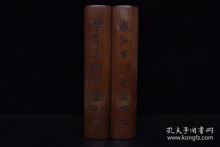 旧藏 老竹雕镇纸一对,诗文题材,刀工细腻,做工精致,文房必备,全品,尺寸36.5*7.5厘米