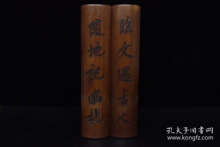 旧藏 老竹雕镇纸一对,诗文题材,刀工细腻,做工精致,文房必备,全品,尺寸36.5*8.0厘米