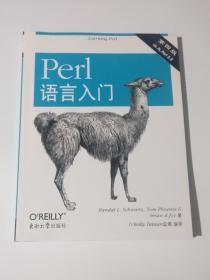 Per1语言入门(第四版)