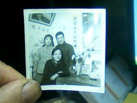 1寸半黑白照片 三人