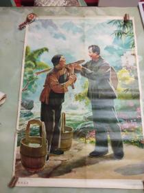 文革对开宣传画 井冈春晓 1978年一版一印保真保老