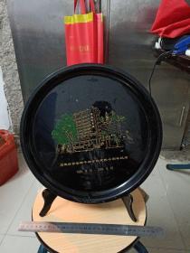 福州脱胎盘~福建财会管理干部学院十周年纪念(手绘丶特大、尺寸32Cm)末使用/正面有些磨损