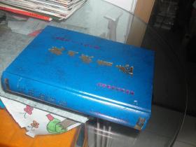 杭州教育志1949---1985