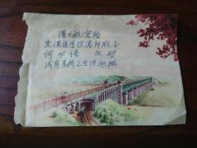 1960年湖北咸宁发往汉口武汉医学院何功倍的实寄封一枚,无信件,邮戳邮票品好,包快递。