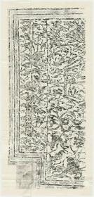 神话故事庖厨图。原刻。汉刻石。清拓本。拓片尺寸82.8*172.85厘米。宣纸原色微喷印制,订单印制不支持退货