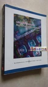 Fundamental Methods of Mathematical Economics 4th