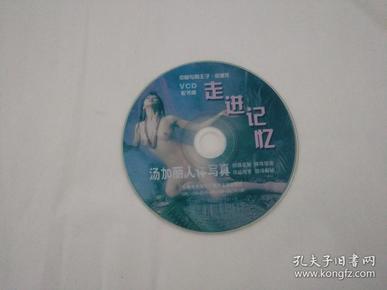 汤加丽人体艺术 看见记忆 VCD 光盘 好使的不退