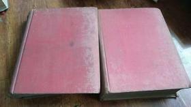 英俄词典+俄英辞典 两本合售 1948年出版