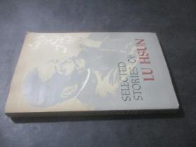 鲁迅小说选   英文