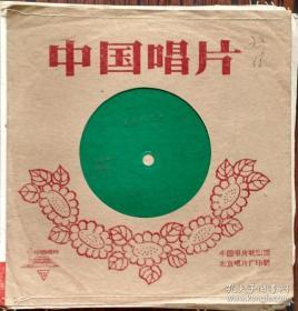 小薄膜唱片  弹拨乐合奏( 美丽的非洲等)