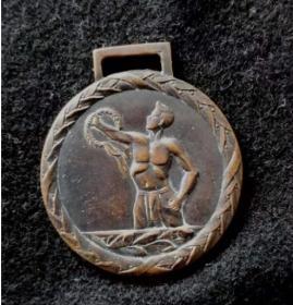 民国二十四年(1935年)上海复旦附中春季运动会第二名奖章