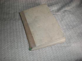 日记本   笔记本   60开  内有语录  两张有笔画  其他空白