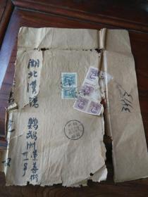 1949年12月由浙江杭州发往武汉汉阳的信一封(无信件,仅存封皮,伤残开裂厉害),包快递。