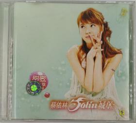 蔡依林 城堡 MV 正版VCD个人专辑 新索唱片2004 国内港台流行歌曲音乐