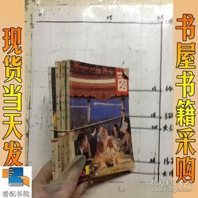 世界之窗   1989    1 2 3   6  共4本合售