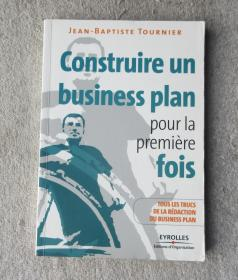 Construire un Business Plan pour la première fois