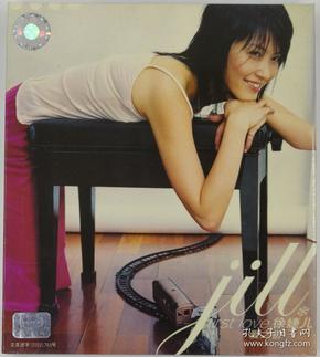 徐婕儿 爱之初 正版CD个人专辑 福茂唱片 美卡2002 国内港台流行歌曲音乐