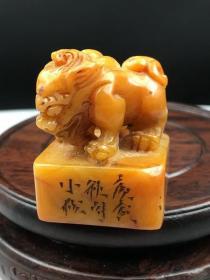 旧藏寿山石印章101455