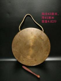 老物件,铜开道罗,包浆一流,实用洪亮,保存完整,包老。