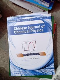 化学物理学报2018年6期(英文)