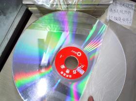 白胶大碟片 功夫皇帝方世玉 (无盒有护膜)031