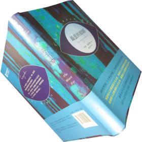 最蓝的眼睛 托妮·莫里森 精装 小说书籍 绝版珍藏