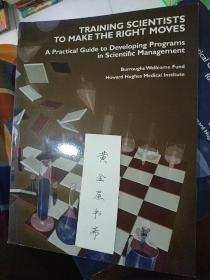 TRAINING  SCIENTISTS  TO  MAKE  THE  RIGHT  MOVES  ; A  PRACTICAL  GUIDE  TO  DEVELOPING  PROGRAMS  IN  SCIENTIFIC  MANAGEMENT