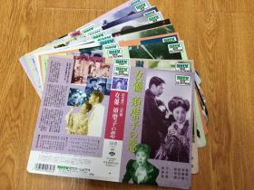 【日本电影资料16】日本电影录像带外包装广告纸12张