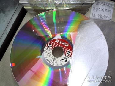 白胶大碟片 麻雀飞龙 (无盒有护膜)032