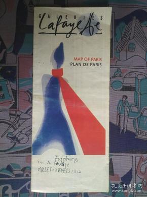 【旧地图】巴黎旅游地图    大4开