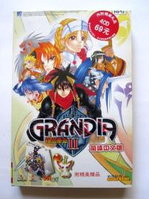 【游戏光盘】格兰蒂亚II2(简体中文版 4CD)附:游戏手册、精美年历、钥匙链