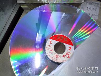 白胶大碟片 甜蜜蜜 (无盒有护膜)033