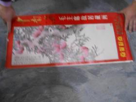 1985年挂历:中南海毛主席故居藏画?13张全