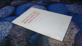 在纪念中国人民抗日暨世界反法西斯战争胜利60周年大会上的讲话(2005年9月3日)