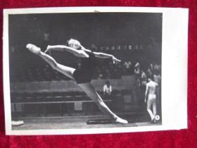 六十年代老照片    我国优秀体操运动员15岁女运动员 蒋绍敏表演自由体操         照片15厘米宽10.2厘米    B箱——18号袋